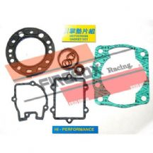 Honda CR250 2005 - 2007 Mitaka Top End Gasket Kit